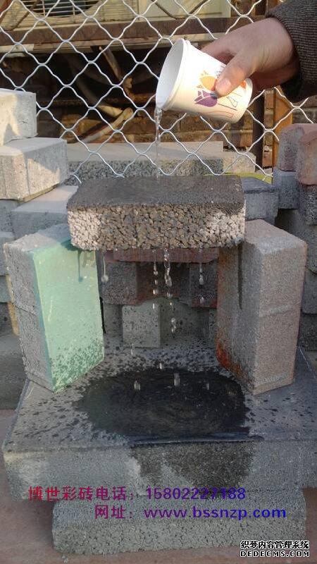 透水效果超好的透水砖
