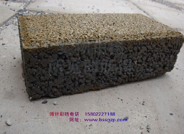 環保透水磚廠家 環保透水磚直銷 博世環保透水磚