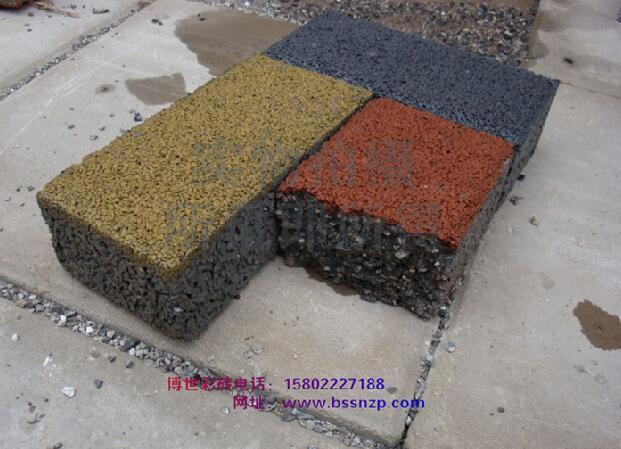 新环保型产品—透水砖15802227188-博