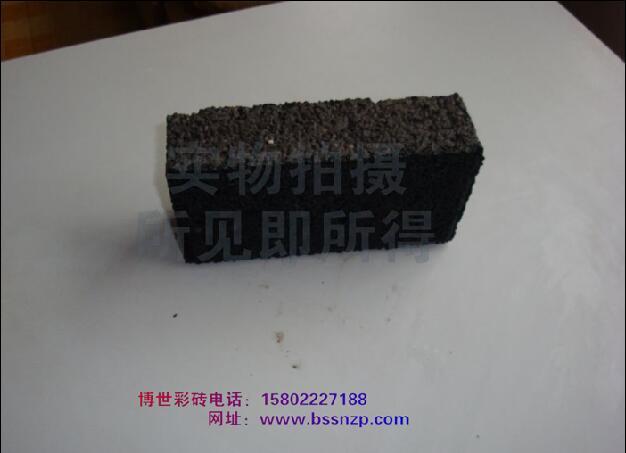 新环保型产品—透水砖15802227188-博世透水砖