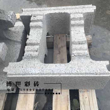 护坡砖厂家|博世护坡砖
