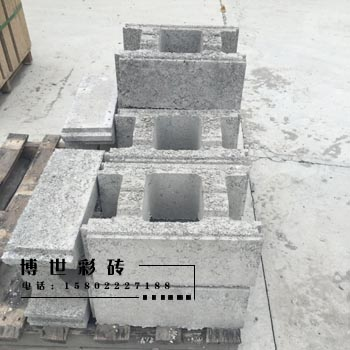 護坡磚|混凝土護坡磚