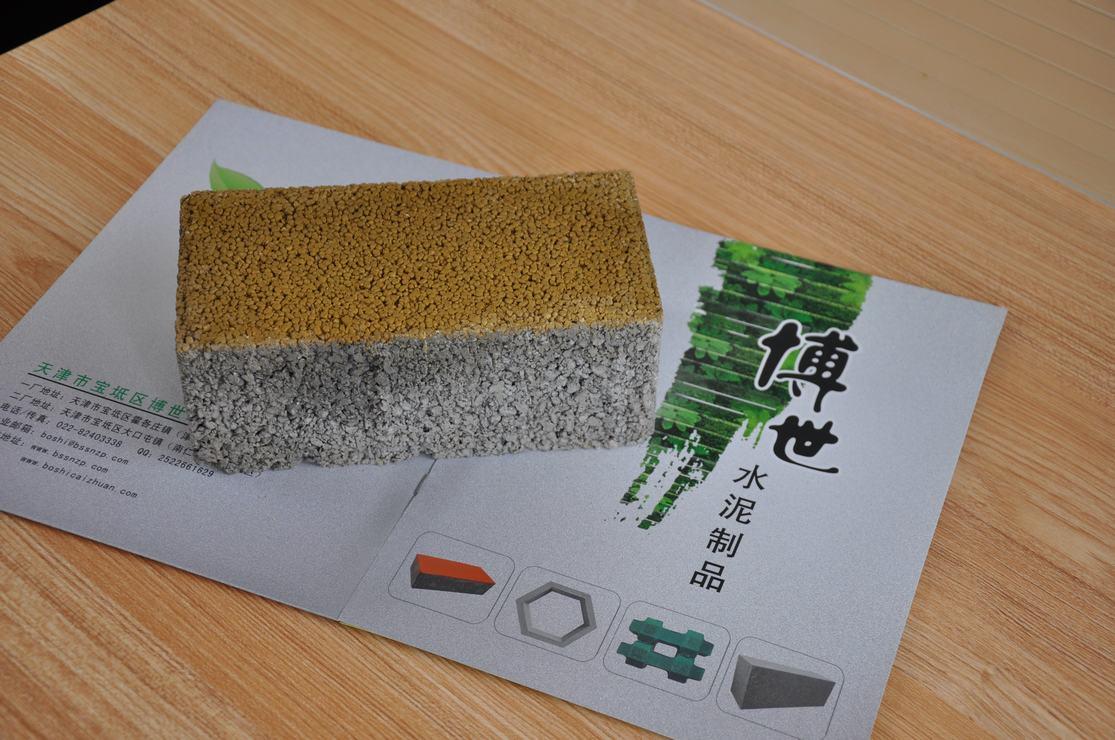 厂家大量供应天津水泥砖|渗水性好的优质透水砖-博世透水砖